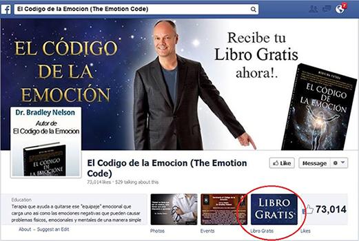 el-codigo-facebook-fan-page-capture